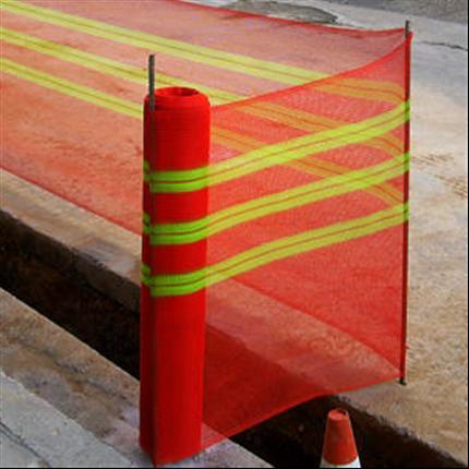 Thrace Fence varningsstängsel