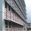 Alusol Unisun solskärm, Falköpings sjukhus