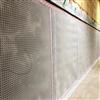 Optivent ventilationssystem på vägg