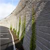 Stödmur med naturstensliknande yta
