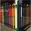Heras Tango Rail flerfärgat staket