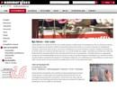 SafeCoat på webbplats