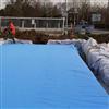 Dahl GeoClean oljenedbrytande aquatextil