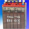 Batterielektronik Sverige AB