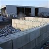 C3C Betongblock,lagerhall,  stödmurar, bullerskydd