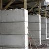C3C Byggbara betongblock som stödmurar, bullerskydd, motlastningsväggar m m