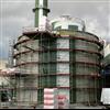 C3C Tanksystem - Bufferttank, Södra Cell, Mörrum