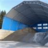 C3C Betongblock, stödmurar, bullerskydd, materialficka
