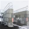Betongblock, stödmurar, bullerskydd, nätningsramp