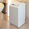 Miele Tvättmaskiner, toppmatade