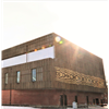 Kebony fasadbeklädnad, Telefonplan, Sverige