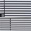 Fasad- och takprofil av plåt
