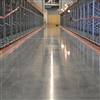 Lindec Lithurin® Hard betonghärdare
