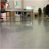 Lindec® Stain Wash på betonggolv