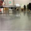 Lindec® Stain Wash fläckskydd på betonggolv