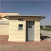 Danfo Automatiska toaletter MAPT