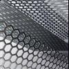 RMIG perforerad plåt, aluminium