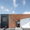 Formica Group VIVIX® fasadskivor, Forum Health Centre, Coventry, England