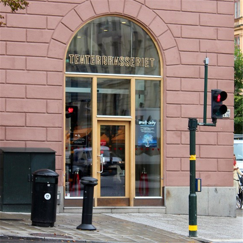 SSC entrépartier, ytterdörrar, kv Klockaren, Stockholm