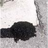 Potmix Asfalt Repair