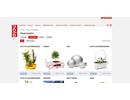 Nola planteringskärl på webbplats