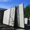 GP Massivväggar armerad betongvägg