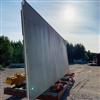 Fasad av armerad betong i sandwichutförande