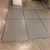 Elkington Visedge inspektionslucka golv