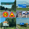 Blinkfyrar vägmärken