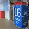 San Sac papperskorg 125 liter