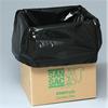 San Sac latrinkartong och -säck