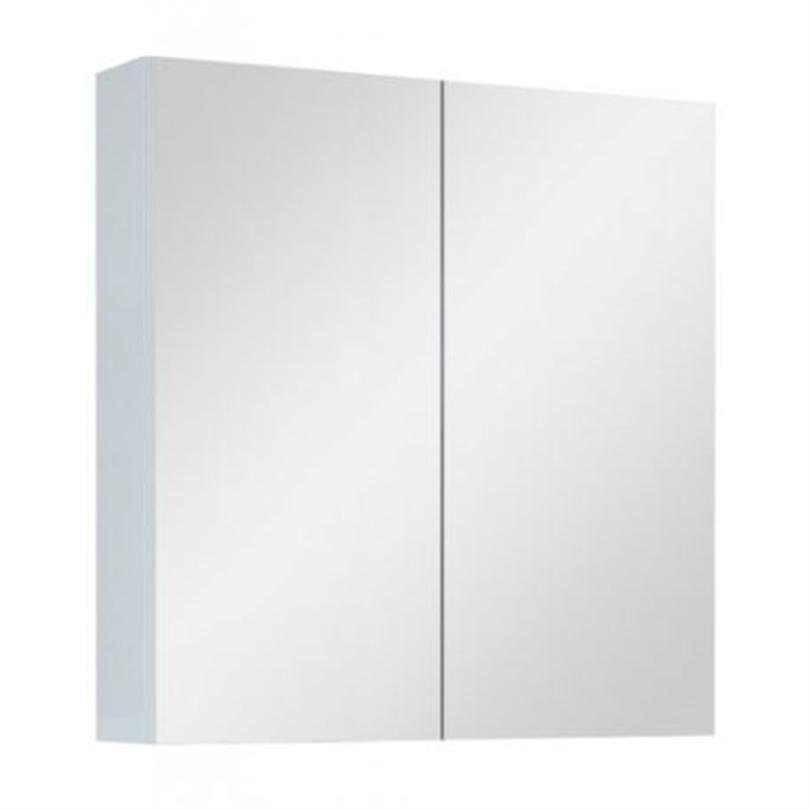 Alterna Gabriella spegelskåp