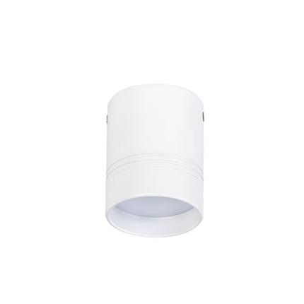 Lamptime LED Downlight, vit