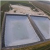 Biobrane Liner