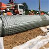 Incomat® betongmadrass som rörskydd