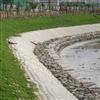 Incomat® betongmadrass, Taiwan
