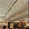 Itaab Fri Design, mönsterperforerat undertak, Citron Design, Stockholm
