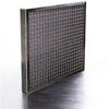 Camfil CamMet Metal Filter