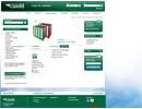 Camfil CamGT på webbplats
