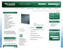 CamVane 100 på webbplats