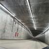 BB Lightpipe EVO, tunnel