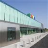 UpGlaze VidaApply glassystem