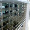 Alulux Solskärm i glas