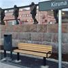 KNM Citysoffan i Kiruna