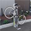 Team Tejbrant Servicestation Fix cykel