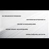 Norgips Humidboard 13 (version 2.0)
