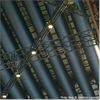 Ilmo aQtube akustiksystem