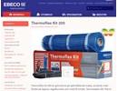 Thermoflex Kit 400