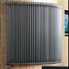 Charleston rörsektionsradiator