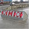 Roadblocker DSP K12